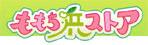 ももち浜ストア 2007年3月13日