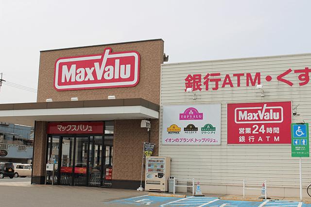 マックスバリュー 前原店