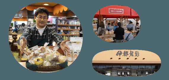 「楽楽パン取扱店& イベント情報」天然パン工房楽楽のパンはネットショップ、工房以外でも販売中!イベントにも参加しています