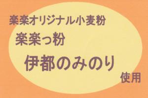 IMG_20160529_0001